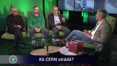 Vai Latvijai piedalīties CERN?