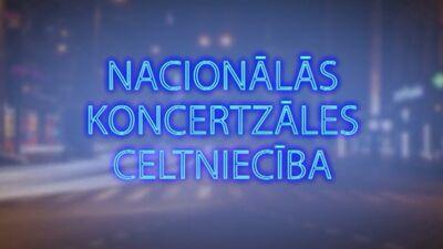 Tvitersāga: Nacionālās koncertzāles celtniecība