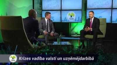 27.11.2020 Latvijas labums 1. daļa