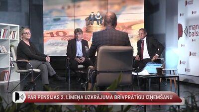 Sandra Stabiņa par Igaunijas lēmumu atļaut izņemt 2. pensijas līmeņa uzkrājumu