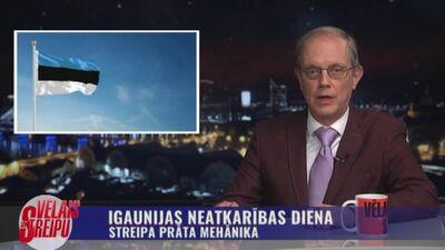Streipa prāta mehānika: Igaunijas neatkarības diena