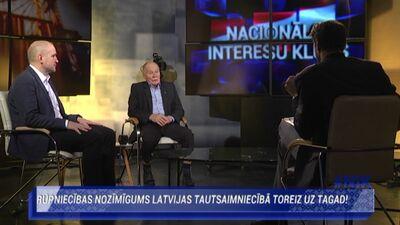 Rūpniecības nozīmīgums Latvijas tautsaimniecībā