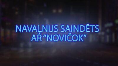 """Tvitersāga: Navaļnijs saindēts ar """"Novičok"""""""