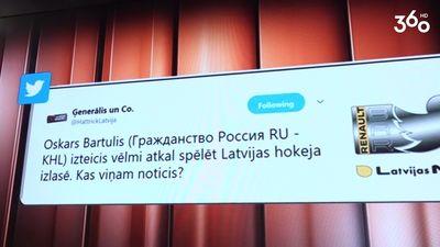 Puče: Krievijas pilsonis Oskars Bārtulis gribot spēlēt Latvijas izlasē!