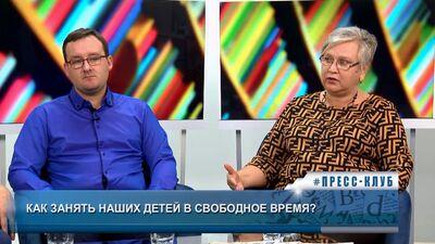 01.10.2019 Пресс-клуб