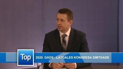 2020. gads - Latgales kongresa simtgade