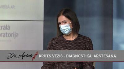 Trūkst valsts apmaksātu medikamentu krūts vēža ārstēšanai