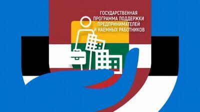 19.05.2020 Baltija