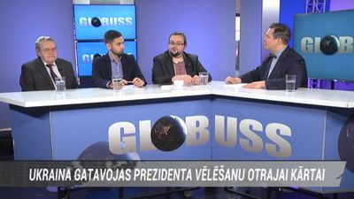 05.04.2019 Globuss 1. daļa