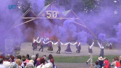 """Tērvetes deju kolektīvs """"Avots"""" izdejo zelta jubilejas koncertu"""