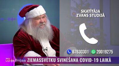 Ziemassvētku vecītis skaidro, kāpēc šogad Latvijā nav sniegs