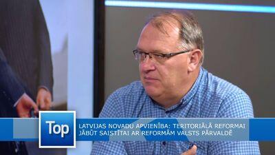 Neviena reforma nenotiek bez protestiem, norāda Barševskis