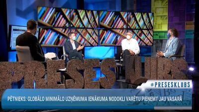 Viedoklis: Finanšu ministrijas ierēdniecība strādā Eiropas Komisijai, nevis Latvijas iedzīvotājiem