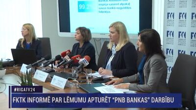 """Speciālizlaidums: FKTK informē par lēmumu apturēt """"PNB Bankas"""" darbību"""