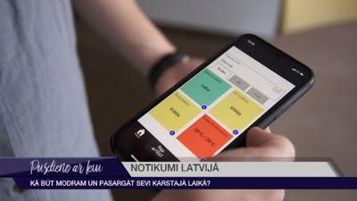 Aplikācija, kas palīdzēs pasargāt sevi karstā laikā