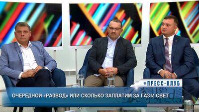 02.09.2019 Пресс-клуб