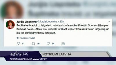 Tvītotāji par izglītības ministres Ilgas Šuplinskas pagātni
