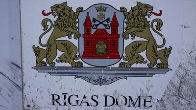 Kā likumprojekts par Rīgas domes atlaišanu īstenotos dzīvē?