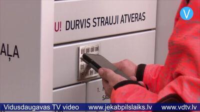 Jēkabpils Galvenā bibliotēka ievieš pakomāta pakalpojumu