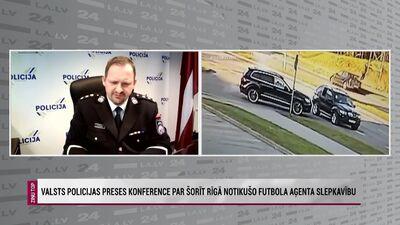 Policija informē par Rīgā notikušo futbola aģenta slepkavību