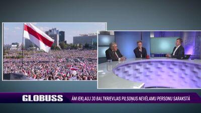Daukšts: Faktiski Baltkrievija jau ir zaudējusi savu suverenitāti