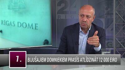 Bijušajiem Rīgas domniekiem prasīs atlīdzināt 12 000 eiro par prettiesisku lēmumu