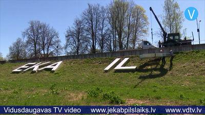 """Uz Daugavas dambja būs liela izmēra uzraksts """"Jēkabpils"""""""
