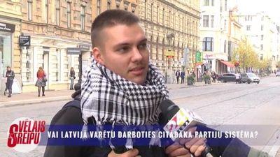 Iedzīvotāju vērtējumi par partiju sistēmu Latvijā