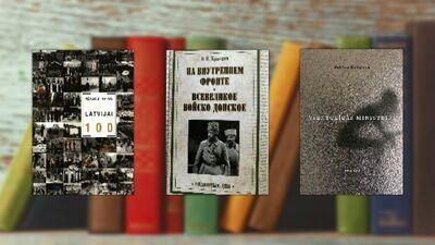 Grāmatas, ko iesaka Tālivaldis Margēvičs