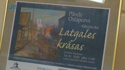 16.01.2020 5 novadi Latvijā
