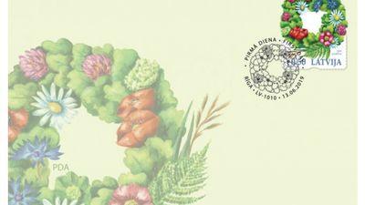 Latvijas Pasts laiž klajā Jāņiem veltītu pastmarku