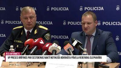 Speciālizlaidums: Policijas preses brīfings par advokāta Pāvela Rebenoka slepkavību