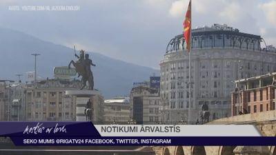 Ziemeļmaķedonija informē ANO par valsts nosaukuma maiņu