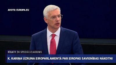 Speciālizlaidums: Premjera Kariņa uzruna Eiropas Parlamentā  1. daļa