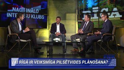 Kā varētu sadarboties Rīgas Dome pēc vēlēšanām ar citām pašvaldībām?
