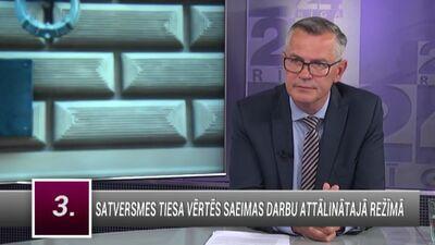 Satversmes tiesa vērtēs Saeimas darbu attālinātajā režīmā