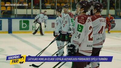Matulis: Latvijas hokejā notiek paaudžu maiņa