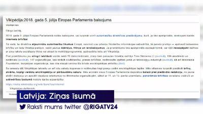 """No šodienas bloķēta """"Wikipedia"""" latviešu valodā"""