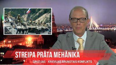 Gruzijas - Krievijas bruņotais konflikts