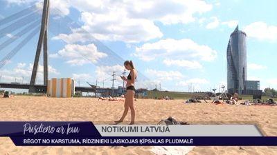 Bēgot no karstuma, rīdzinieki laiskojas Ķīpsalas pludmalē