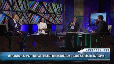Jānis Dombrava komentē partnerattiecību reģistrācijas jautājumu