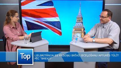 20.08.2019 TOP Latgale