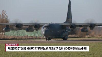 Speciālizlaidums: ASV Speciālo operāciju spēku Eiropā gaisa kuģa nolaišanās vingrinājums
