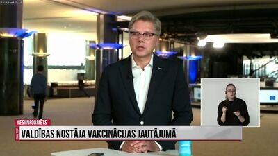 Ušakovs: Daudzi izglītoti cilvēki nevakcinējas, jo negrib sekot MK lemtajam