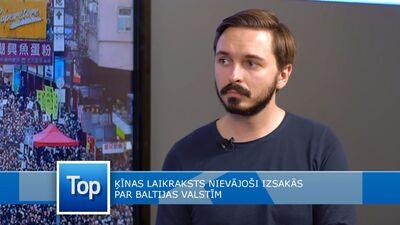 12.09.2019 TOP Latgale