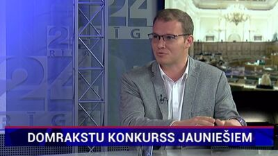 """Domrakstu konkurss jauniešiem """"Latviska Latvija 2040"""""""