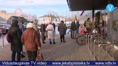 30.12.2020 Jēkabpils laiks