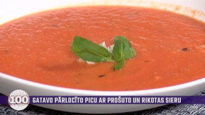 Pagatavo tomātu krēmzupu ar gorgonzolas siera saliņu