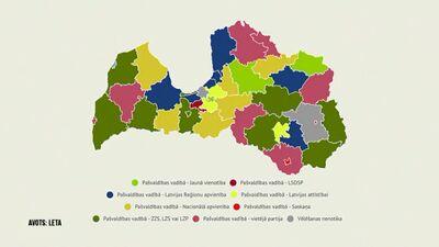 Speciālizlaidums: Latvijā darbu sāk jaunās pašvaldības 1. daļa