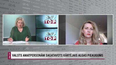 Lībiņa-Egnere par amatpersonu algu pieaugumu: Nekas vēl nav izmaksāts, bet diskusijas ir skaļas